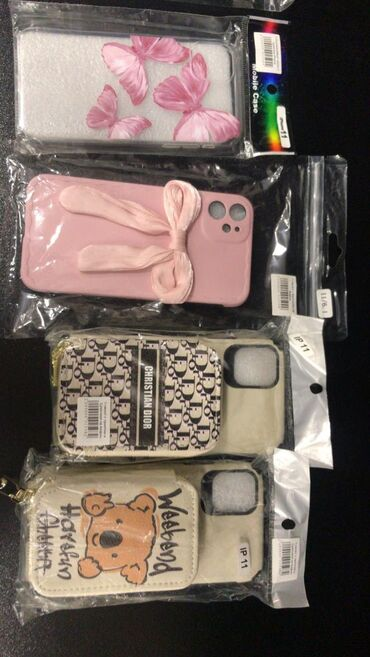 Плиты перекрытия цены - Кыргызстан: Чехлы на любую модель телефона  на заказ  доставка по кыргызстану цены