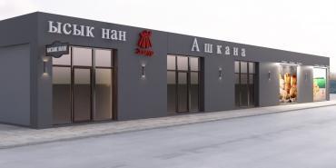 дизайн наволочки в Кыргызстан: Дизайн экстерьера, дизайн интерьера общественных помещений, План расст