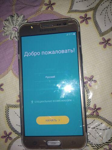 Электроника - Пригородное: Samsung Galaxy J5 | 8 ГБ | Серебристый | Гарантия, Сенсорный, Две SIM карты