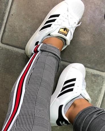Ženska patike i atletske cipele | Kragujevac: NOVE ADIDAS SUPERSTAR PATIKE broj 41