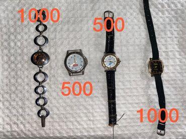 часы juicy couture в Кыргызстан: Часы  позолоченные СССР 17 камней  Механические СССР Остальные по 500