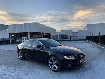 audi a5 2 tfsi в Кыргызстан: Audi A5 1.8 л. 2011 | 90000 км