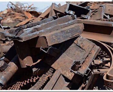 купить протеин бишкек в Кыргызстан: Черный металл Куплю черный металл дорого Самовывоз Крановывоз Демонтаж