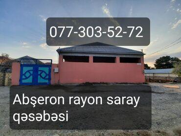 - Azərbaycan: Satış Ev 100 kv. m, 4 otaqlı