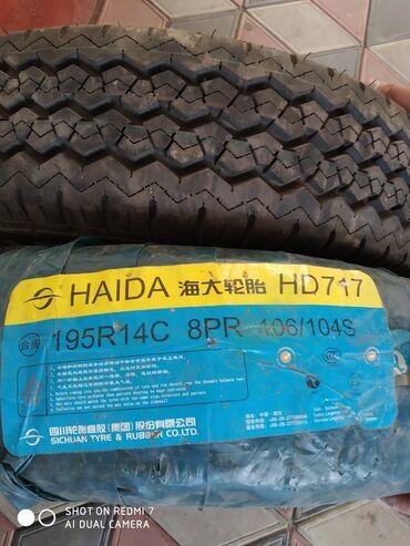 диски на камри 70 r17 в Кыргызстан: Шины и диски