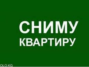сниму комнату в частном доме in Кыргызстан | СНИМУ КОМНАТУ: 3 комнаты, 1 кв. м