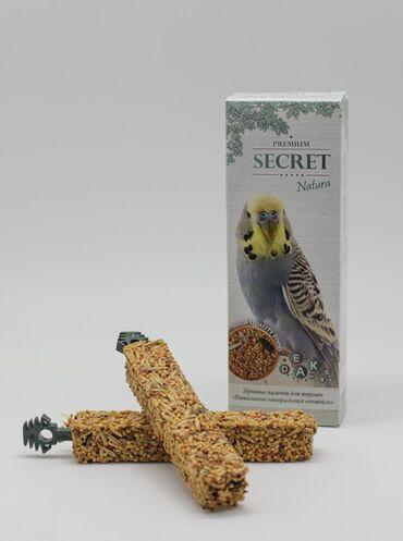 Зерновые палочки Секрет Натура для попугаев витаминно-минеральный