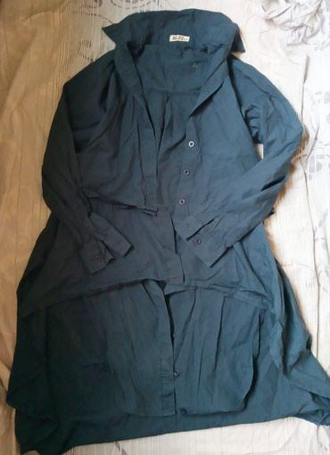 Платье Трапеция,интересна модель, необычная,хб в Лебединовка