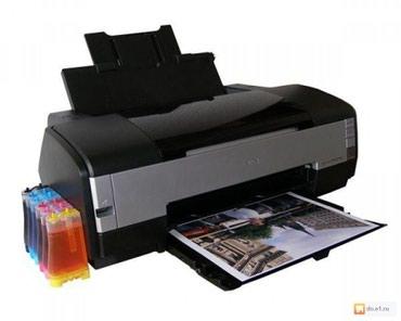 принтер epson m1200 в Кыргызстан: Продаю почти новый принтер Epson 1410 печатает A3 и A4 размер в