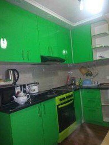 Дома в Ак-Джол: Продам Дом 70 кв. м, 3 комнаты