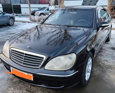 Mercedes-Benz S-Class 3.7 л. 2004 | 191500 км