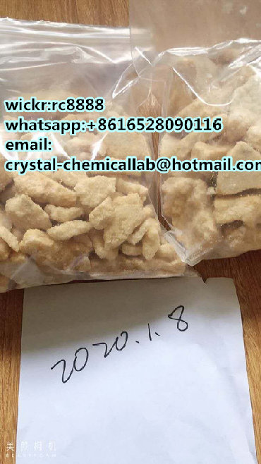 MFPEP replace apvp wickr:rc8888