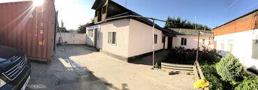 audi a6 3 tiptronic в Кыргызстан: Продам Дом 150 кв. м, 3 комнаты