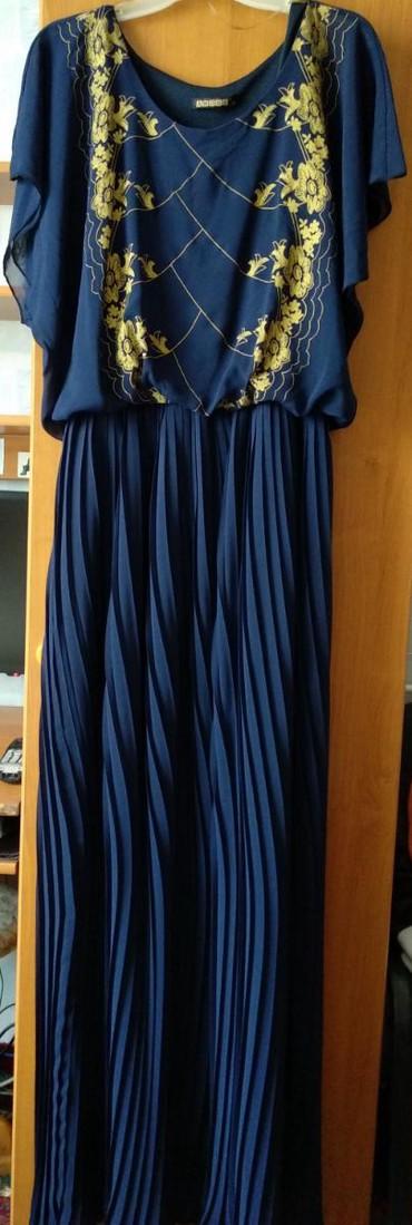 серьги золото 375 проба в Кыргызстан: Платье темно- синее,отделка под золото. Турция, размер 52. Цена 1950