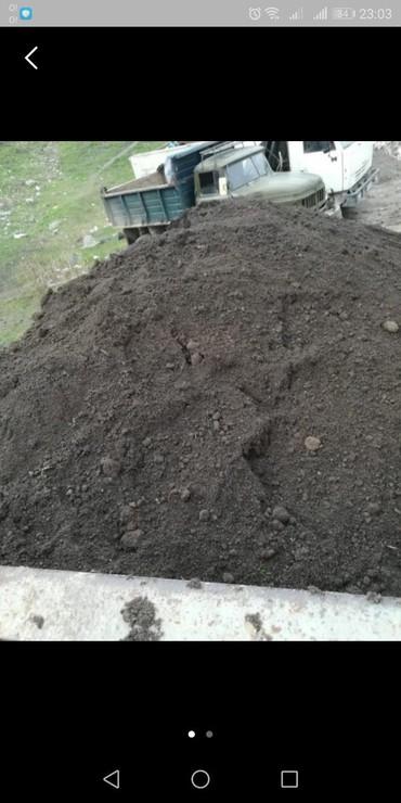 Чернозем для газона