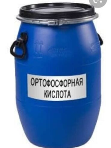 ортофосфорная кислота бишкек in Кыргызстан | САНТЕХНИКТЕР: Ортофосфорная (фосфорная) кислота 85% относится к неорганическим соеди