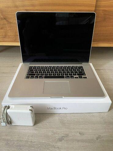 Электроника - Талас: MacBook Pro 15 дюймов - середина 2015 года - четырехъядерный процессор