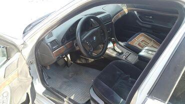 BMW - Лебединовка: BMW 740 4 л. 1995