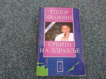 Sibirsko zdravlje - Srbija: Srbiji na zdravlje - Todor Jovanović Naslov: Srbiji na zdravlje  Autor