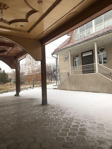 сколько стоит провести газ в дом бишкек в Кыргызстан: Продам Дом 365 кв. м, 14 комнат