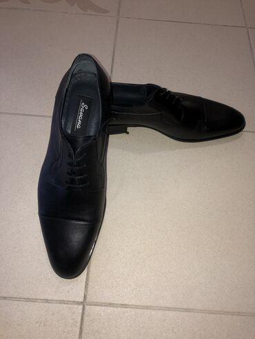 Продаю Мужские Новые кожаные туфли,размер 44.фирмa