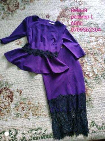 Платье новое в Кок-Ой