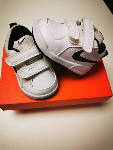 Παπούτσια 17νουμερο βρεφικά nike