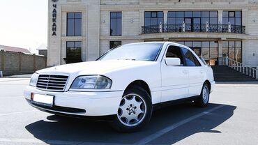 золото в рассрочку бишкек in Кыргызстан | SAMSUNG: Mercedes-Benz 220 2.2 л. 1996