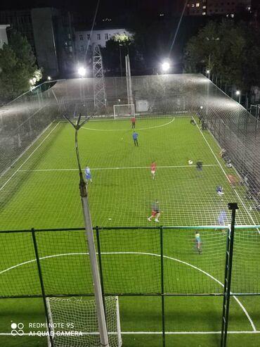 Другое для спорта и отдыха - Кыргызстан: Футбольное поле Ахунбаева Белинка