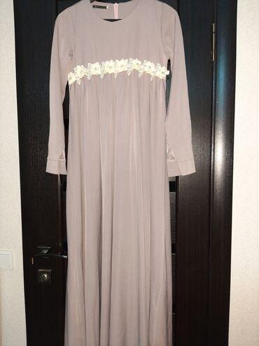 Женское платье (длины макси)