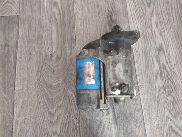 старый сервант реставрация в Кыргызстан: Продаётся стартер карберотор девятка генаротор волга