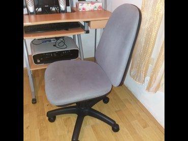 Stolica za kompjuterski ili radni sto - Kragujevac