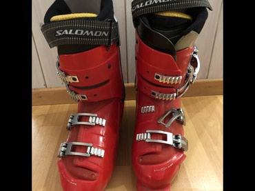 Skije - Srbija: Akcija Pancerice Salomon Racing br. 42.5, uvoz Svajcarska