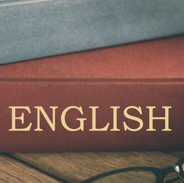 подработка в бишкеке для студентов in Кыргызстан | ОФИЦИАНТЫ: Английский для детей, школьников, взрослых студентов( подготовка к Iel