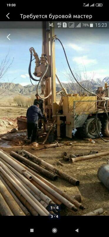 бур в Кыргызстан: СУУ ЧЫГАРАБЫЗ.БУРИМ СКВАЖИНУ ДОБЫВАЕМ ПИТЬЕВУЮ ВОДУ ПО ВСЕМ РЕГИОНАМ