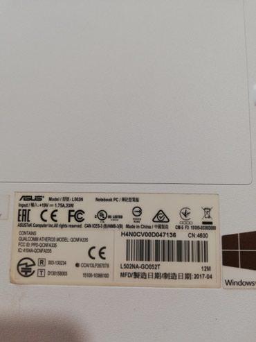Laptop Asus λευκό ελάχιστα σε Agii Anargyri