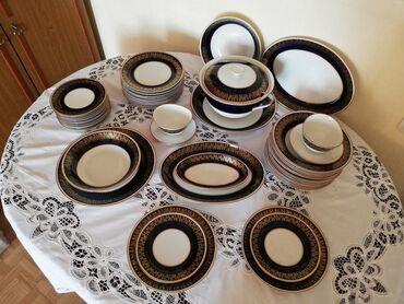 """26 объявлений: Немецкий Кобальтовый сервиз WEIMAR """"Petra"""", набор посуды 12 персон, 4"""