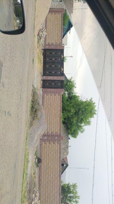 chajnik 3 l в Кыргызстан: Продам Дом 40 кв. м, 3 комнаты