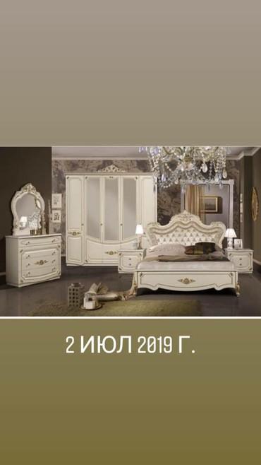 Спальня АДЕЛЬ Производство Беларусия в Ош
