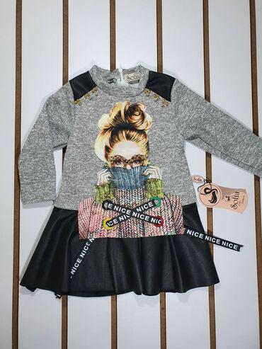 Платья с начёсом  Производство Турция  Цена 980 сом Наш магазин наход