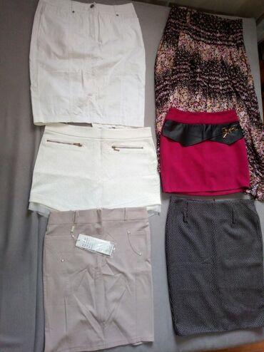 с-юбкой в Кыргызстан: Любая юбочка Есть новые, есть бу, в отличном состоянии. Размеры