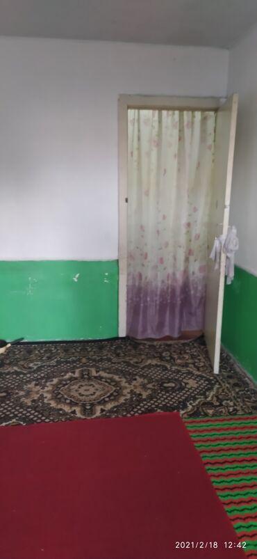 Недвижимость - Кара-Суу: Сталинка, 2 комнаты, 46 кв. м