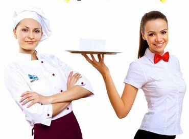 сары озон городок бишкек в Кыргызстан: Требуется помощница повара (женщина) с опытом работы,кухработница с
