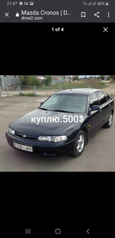 adamex yaris 2 в Кыргызстан: Toyota Vitz / Platz / Yaris / Echo 1.3 л. 2008   50000 км