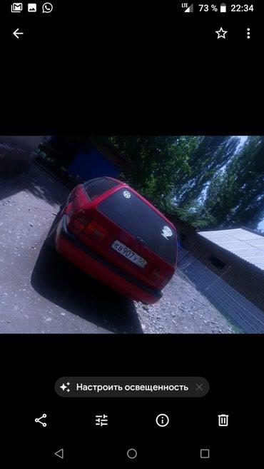 Volkswagen 1993 в Узген