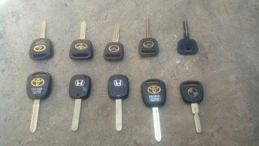 Изготовление ключей всех видов аварийное вскрытие авто