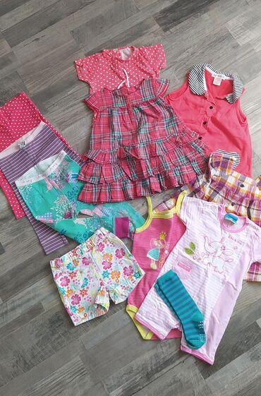 Детский мир - Таш-Мойнок: Пакет вещей для девочки 3-6 мес все фирменное Германия Америка в
