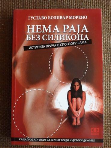 Knjiga,stoji,nikad ni prelistana,moze se reci da je nova. - Subotica