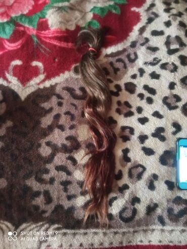 Продаю волос, длина 50 см. Прошу 8000с