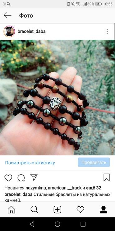 Мужские кожаные браслеты. РУЧНАЯ РАБОТА в Бишкек